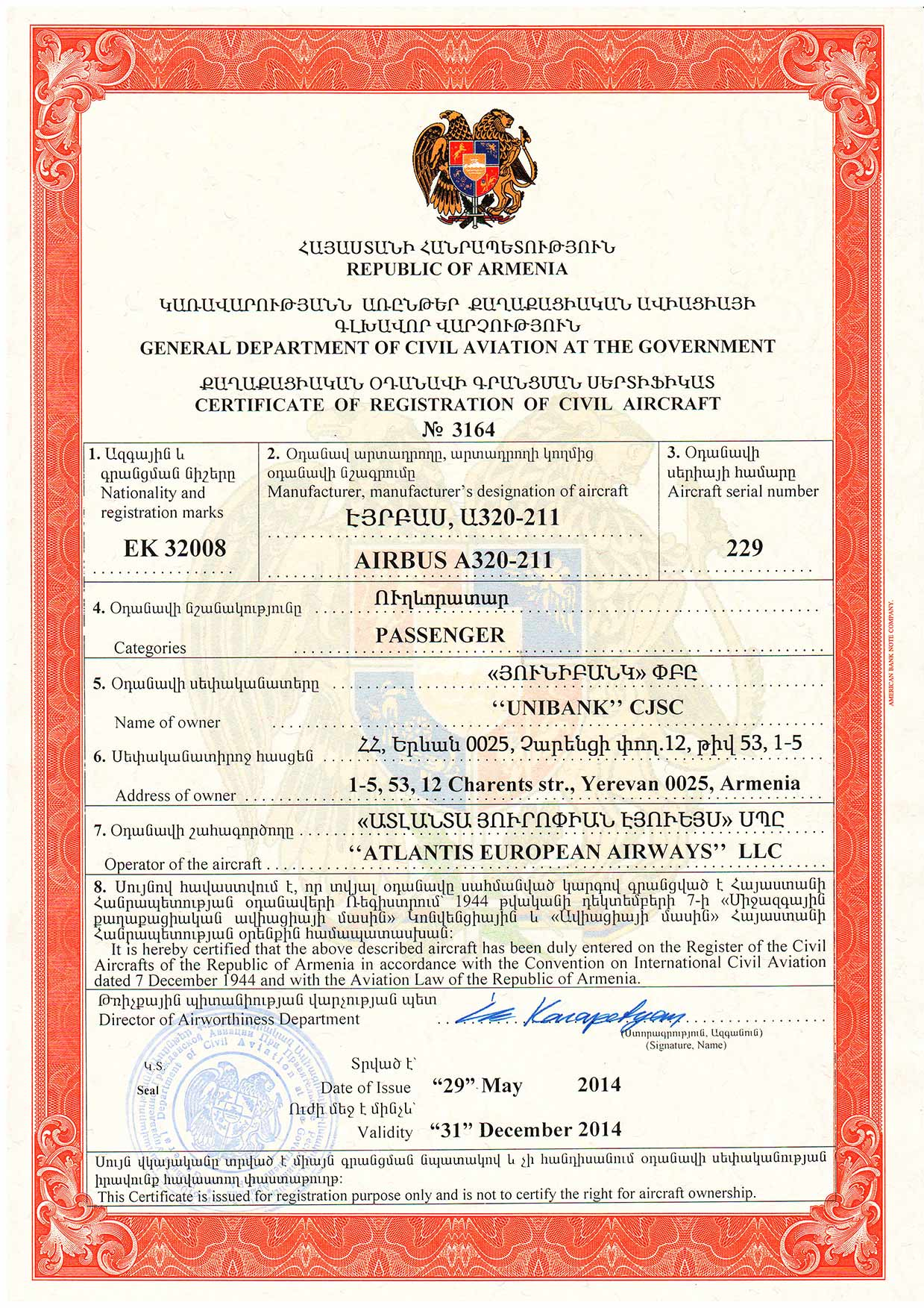 Certificate of Registration of Civil Aircraft