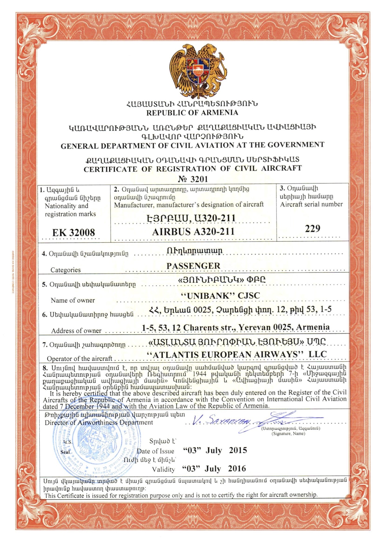 Certificate_of_Registration_A320-211_EK 32008
